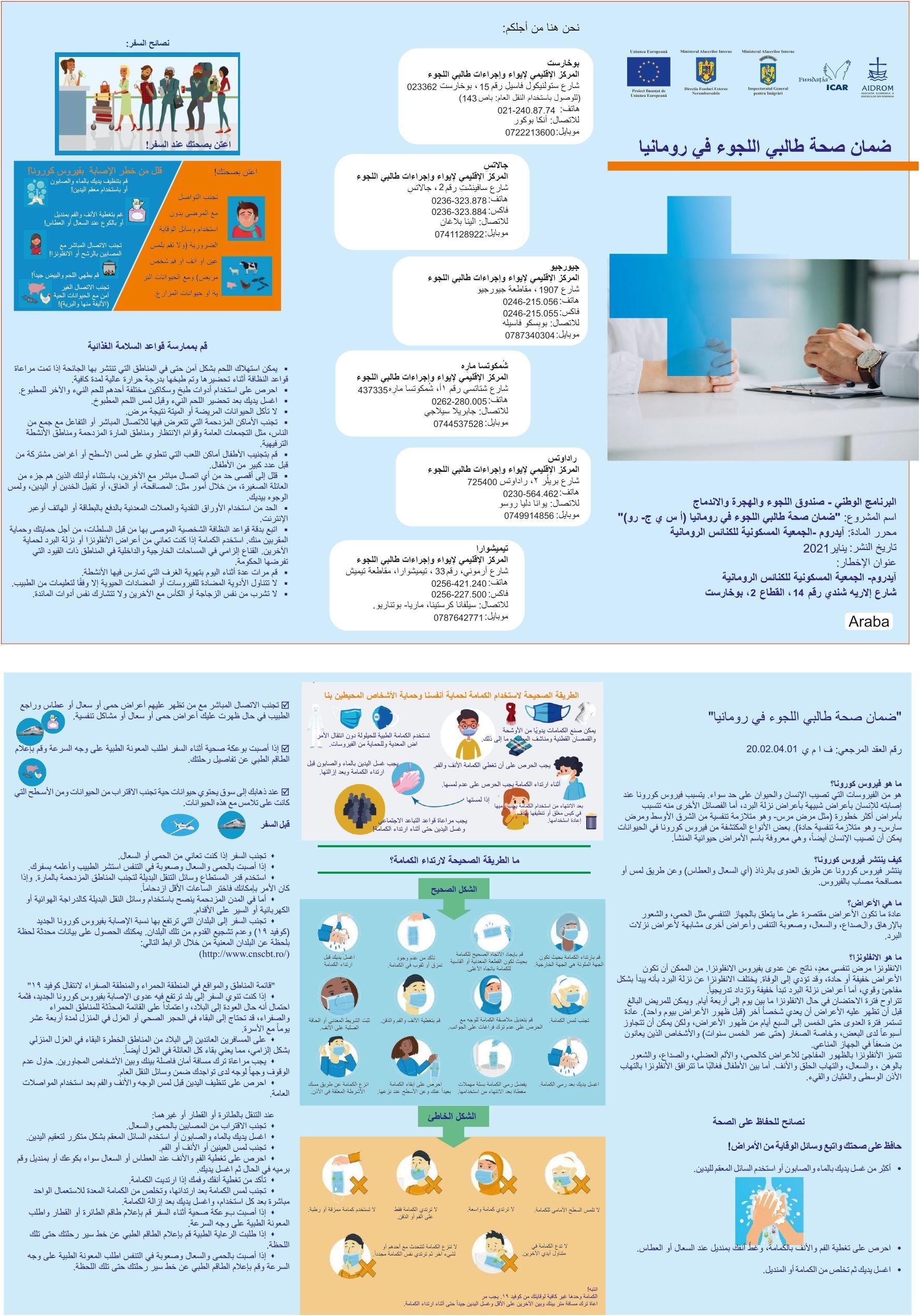 ARABA reguli 13 _page-0001